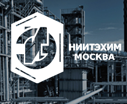 Официальный сайт НИИТЭХИМ